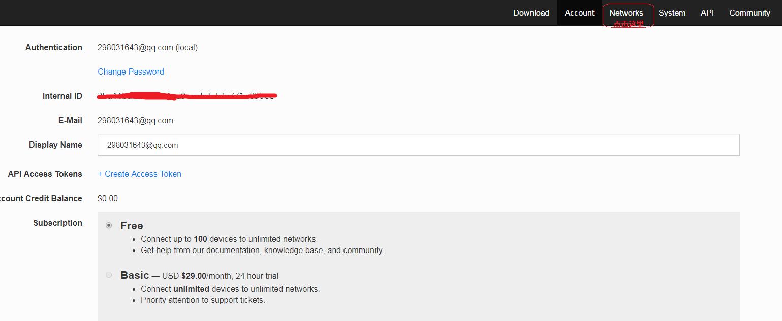 无公网使用ZeroTier搭建虚拟局域网访问群晖