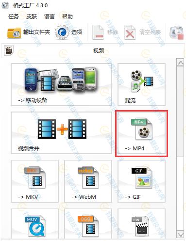 我们如何在视频中添加文字和图像水印? 软件工具 第2张