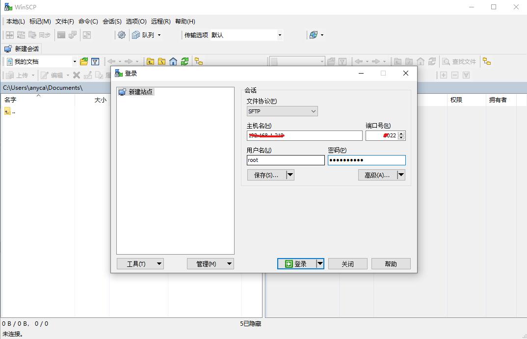 群晖nas使用教程13:Transmission简单安装指南(含中文界面) 群晖教程 第6张