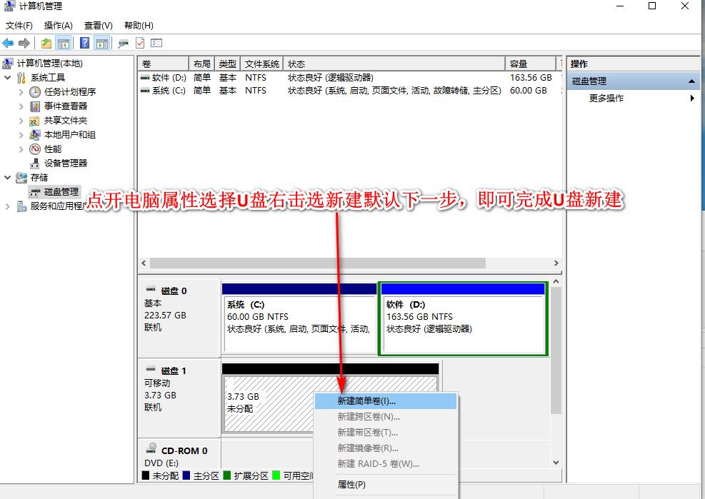 黑群晖安装教程8:U盘引导制作【保姆级】 基础服务 第3张