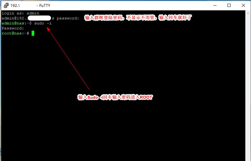 群晖nas使用教程21:Docker安装远程迅雷 进阶服务 第5张