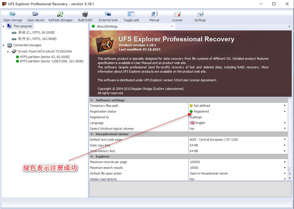 群晖nas使用教程25:Windows系统读取群晖文件 群晖教程 第5张