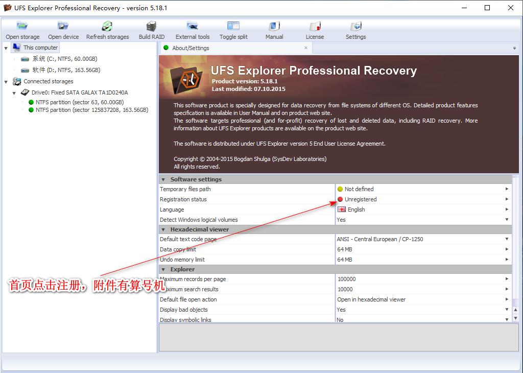 Windows系统下读取黑群晖nas硬盘文件方法