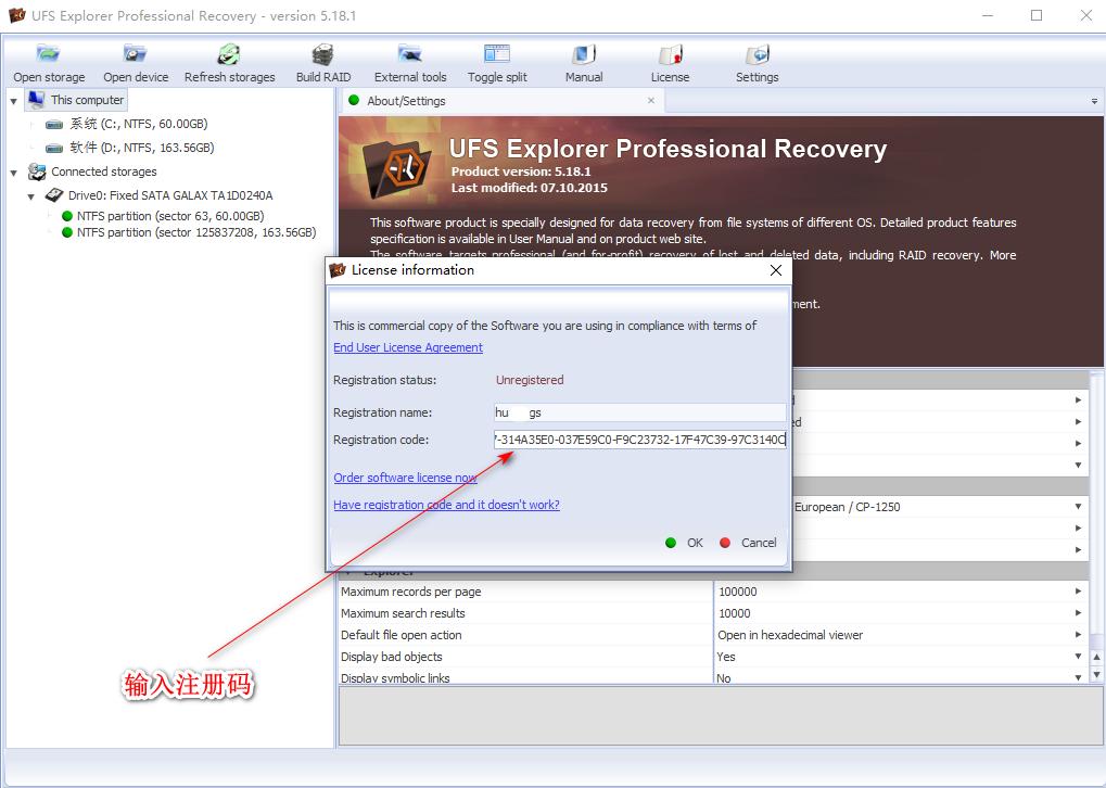 群晖nas使用教程25:Windows系统读取群晖文件 群晖教程 第4张