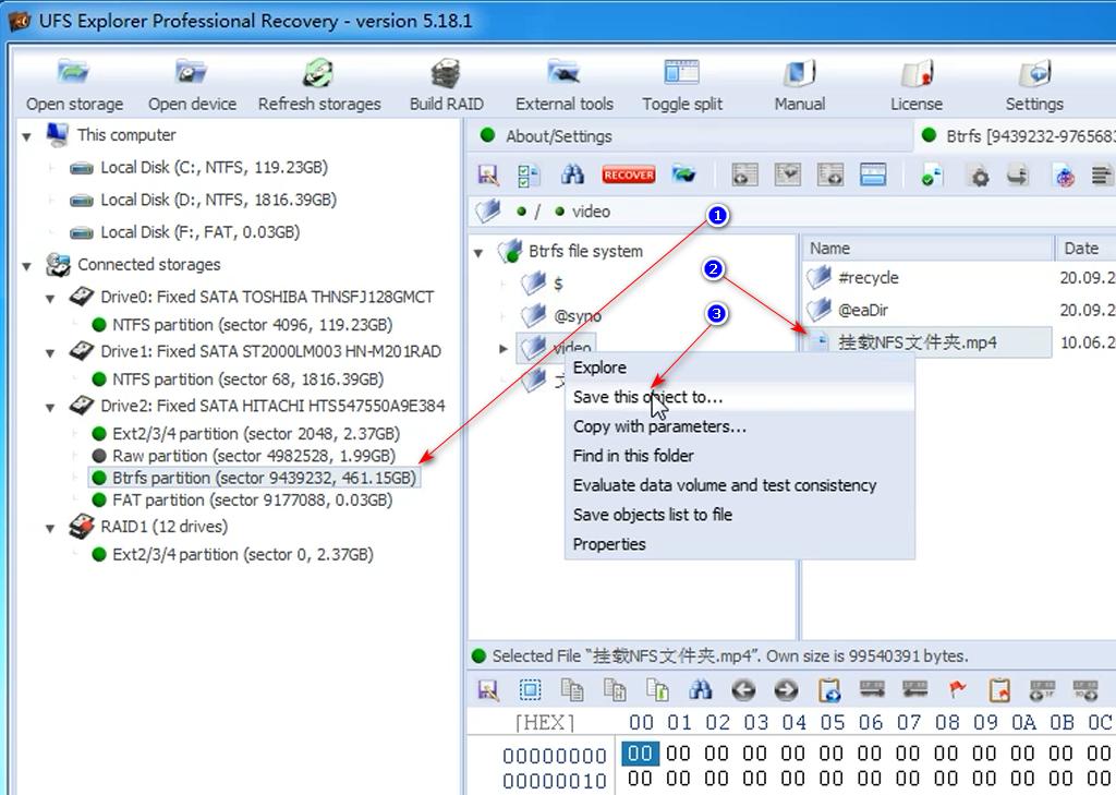 群晖nas使用教程25:Windows系统读取群晖文件 群晖教程 第6张