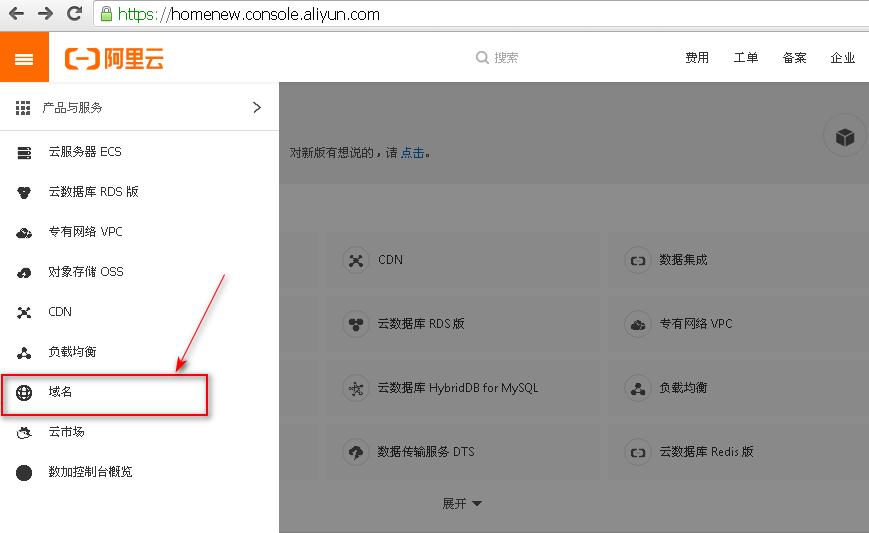 群晖nas使用教程38:HTTPS无端口访问群晖 群晖教程 第1张