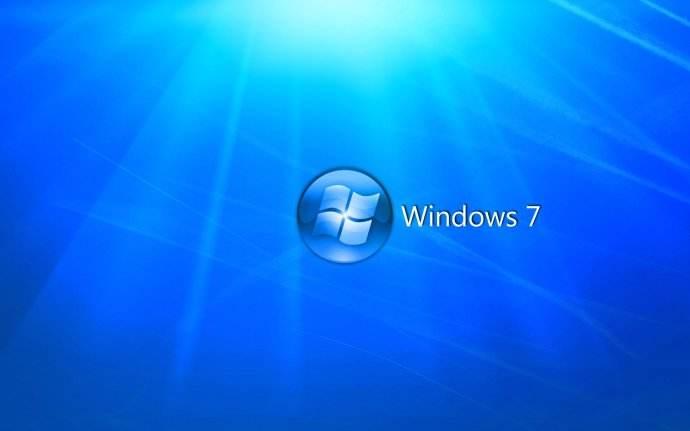 纯净的WIN7系统