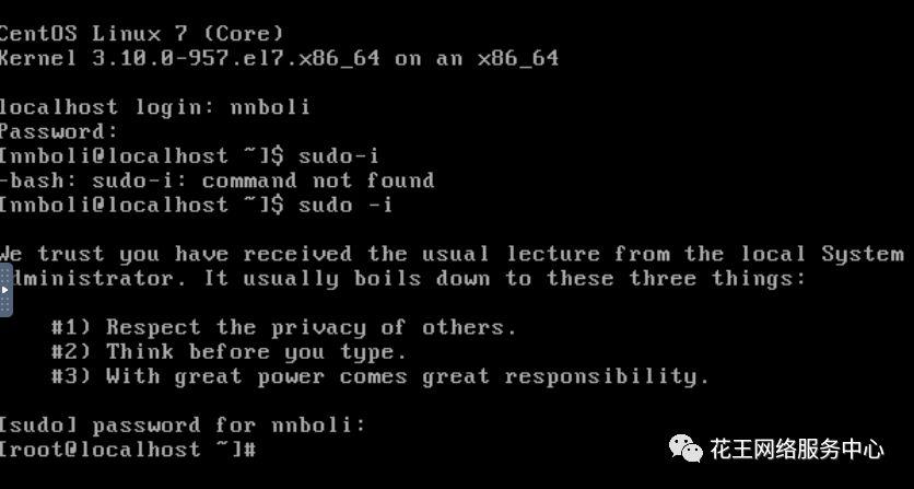 群晖nas使用教程12:虚拟系统Centos安装宝塔搭建Web服务 群晖教程 第15张