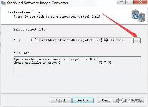 黑群晖安装教程3:VMware虚拟机安装黑群晖 群晖教程 第5张