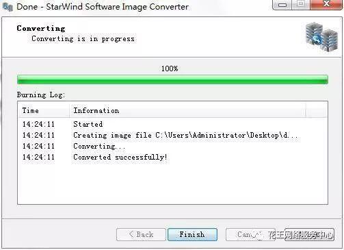 黑群晖安装教程3:VMware虚拟机安装黑群晖 群晖教程 第6张