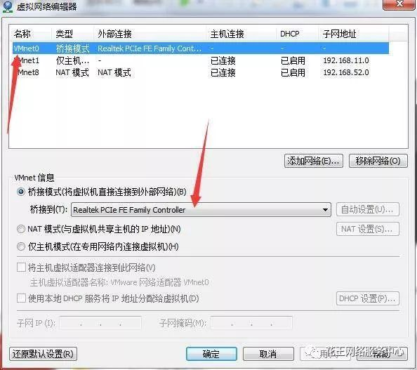 黑群晖安装教程3:VMware虚拟机安装黑群晖 群晖教程 第8张
