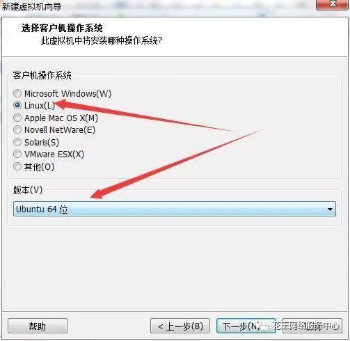 黑群晖安装教程3:VMware虚拟机安装黑群晖 群晖教程 第12张