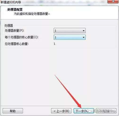 黑群晖安装教程3:VMware虚拟机安装黑群晖 群晖教程 第14张