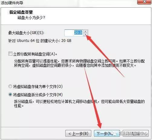 黑群晖安装教程3:VMware虚拟机安装黑群晖 群晖教程 第27张