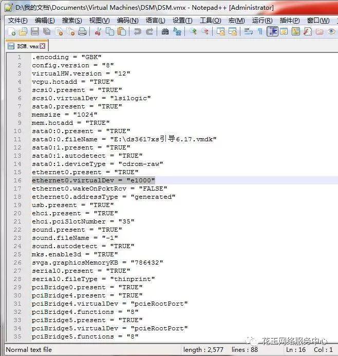 黑群晖安装教程3:VMware虚拟机安装黑群晖 群晖教程 第30张