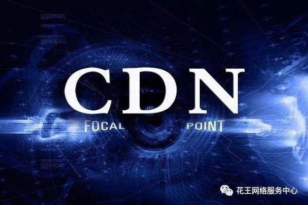 群晖nas使用教程35-1:用CDN突破网站80端口