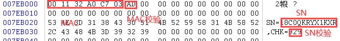修改SN和MAC图.png