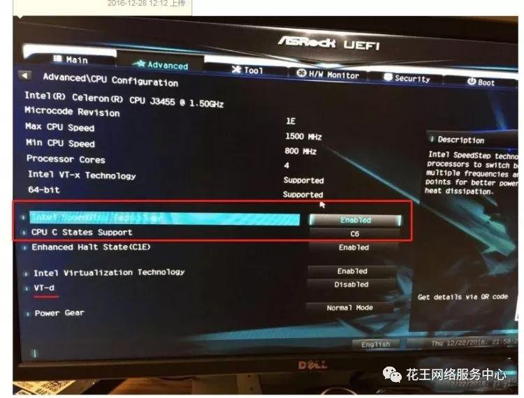 群晖nas使用教程11:3455主板BIOS设置提升读写速度 群晖教程 第1张