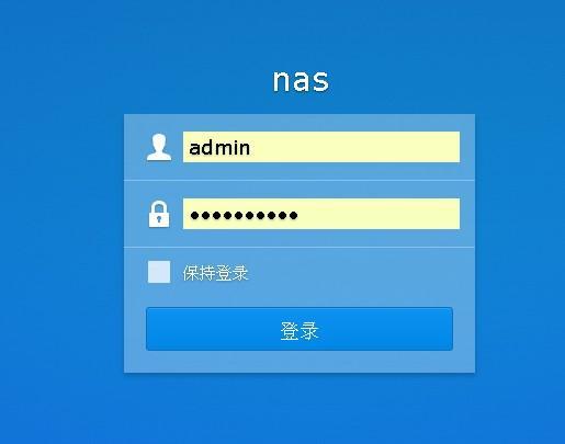 【DS120J】全网独家之猫盘升级版简单配置